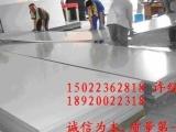 天津地区-304不锈钢拉伸带含税价格