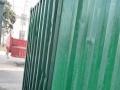 供应各种型号集装箱 厂家直供新旧集装箱