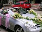 温州婚庆礼仪道具租赁