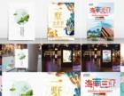 摄影摄像/广告设计制作/微信平台架构/产品拍摄