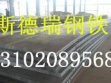 50锰2板料质量