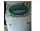 海尔洗衣机低价转让,而且去年花钱请专业人做过内桶清