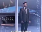 杭州企业形象金融产品视频宣传片制作,直播MG动画开发