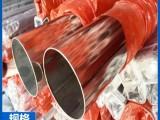 316L 201 304不锈钢圆管15 0.5