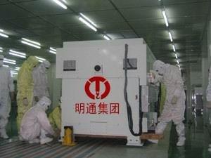 1江门明通0元提供半导体晶圆清洗设备搬迁技术咨询-江门半导体