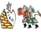 扬州博轩教育2018专升本/成人高考/专业学历提升