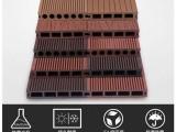 成都广安市木塑地板厂家