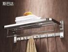 柳州卫浴安装,维修,更换 厨房龙头,下水更换