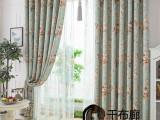 全遮光 印花 春暖花开 窗帘 窗帘布 遮光布 遮光窗帘布 韩式