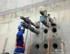 北京昌平区打孔墙体打孔楼板打孔