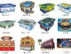 大型游戏机设备厂家,游戏厅游艺机,场地策划合作