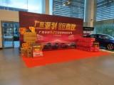 天津新店开业气球拱门布置