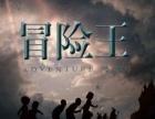 八月影视文化传媒招募电影《冒险王》小演员进行中