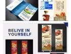 长春平面设计培训、图片处理培训、创意广告设计培训