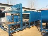 沧州保温板包装机全自动包装机