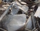 高价现金回收金属材料