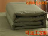 单人宿舍棉被正品军被加厚冬棉花被救灾防潮保暖军被褥子军训被褥