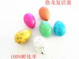 小号雨花恐龙蛋膨胀玩具批发 孵化膨胀蛋 小号孵化蛋 恐龙复活蛋