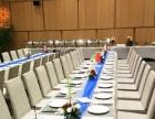 高端酒会承包宴会策划中西结合自助餐欧式婚礼策划西餐