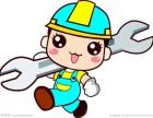 检修/维修)苏州松下热水器(各区)各点维修联系是多少?