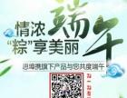 中山艺晋电脑学校