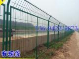 场地隔离围界网 海口绿化带防护网现货 三亚农场铁丝围栏