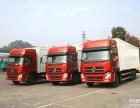 内蒙最低价货运物流公司 信誉保障 15047219444