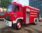 东风消防车生产厂家 优质消防车出厂价格