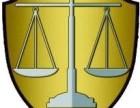 上海法律顾问 房产合同 离婚律师 民间借贷纠纷处理