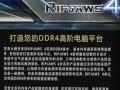 全新芝奇8g内存条,DDR4,2400