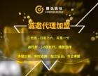 杭州股票配资加盟怎么代理?