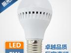 工厂特价 LED节能灯泡LED球泡灯5W E27螺口 led塑料球泡灯