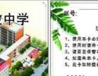 宁夏中卫食堂售饭机,银川石嘴山餐厅刷卡机,吴忠固原