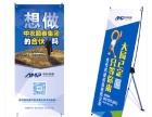 北京广告策划广告制作画册设计制作单页设计制作折页策划制作