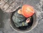 高压车清洗疑难污水管道 市政管道,管道清淤公司