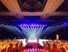 深圳演出灯光出租,舞台灯光设备出租,演出灯光音响