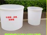 1700公斤1500升1200L敞口塑料桶泡菜桶牛筋桶