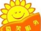 欢迎进入-平潭清华同方空气能维修(各点)售后服务中心电话!