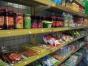 北仑盈利中超市快速转让
