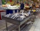 不锈钢冰鲜台,海鲜冰台超市海鲜展示专用