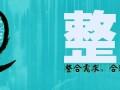 青岛开发区网站建设 手机微网站建设 手机APP开发
