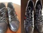 修鞋 洗鞋 皮具上色与维修