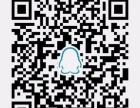 钟楼区政府附近工商注册提供地址做账报税工商年检速电