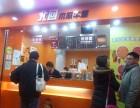 正宗台湾北回木瓜牛奶招商无锡地区
