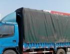 4.2箱式货车敞式货车出租