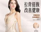 美人计塑身内衣刚穿会有什么效果?坚持穿身材会越来越好吗?