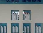 除甲醛上榜品牌专业承接工装家庭保洁清理甲醛检测治理