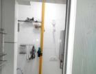 不议价 单身公寓 紫荆花园 电梯高层 精装家电齐全