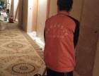 湖南永州酒店餐厅公司家庭沙发地毯清洗 油烟机中央空调清洗
