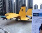绍兴大型国防军事飞机模型制作厂家